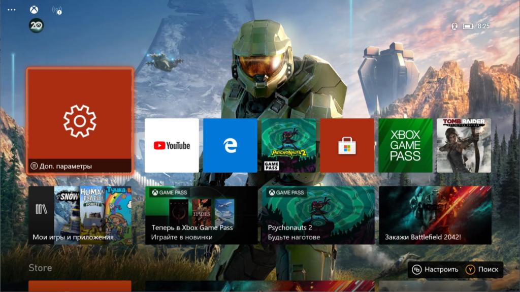 На Xbox Series X | S стал доступен новый динамический фон в стиле Halo Infinite