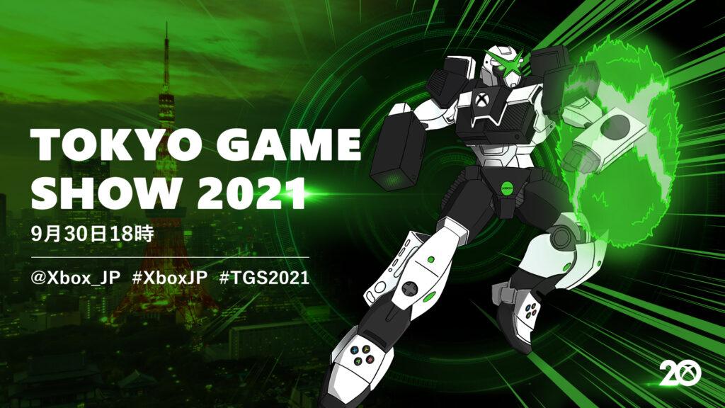 Подразделение Xbox анонсировало мероприятие на Tokyo Game Show