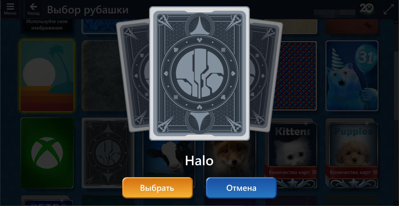 В Microsoft Solitaire Collection появилась тема оформления из Halo