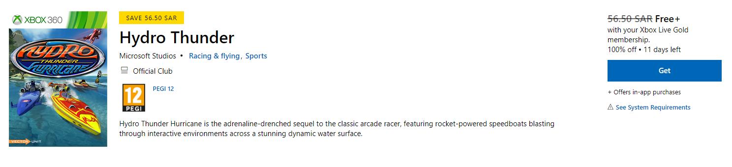 Игру Hydro Thunder Hurricane можно забрать бесплатно сейчас для Xbox One и Xbox Series X   S