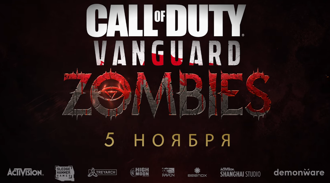 Разработчики Call of Duty: Vanguard представили зомби-режим – первый трейлер