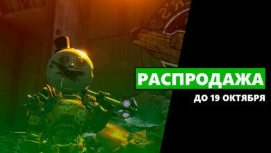 200+ игр и DLC для Xbox со скидками на этой неделе - 12-19 октября